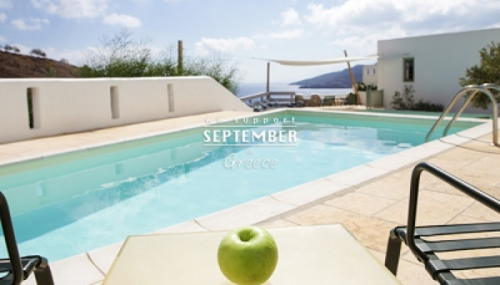 Pylaia Boutique Hotel & Spa supports September in Greece